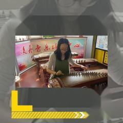 凌异音乐工作室 赵月同学古筝成品曲展示完整版
