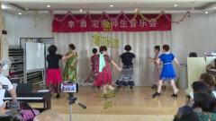 20190624李勇老师师生音乐会14助兴广场舞《花儿为