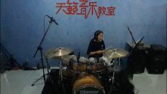 肃宁天籁音乐教室-学员史佳慧-架子鼓演奏《蜗牛