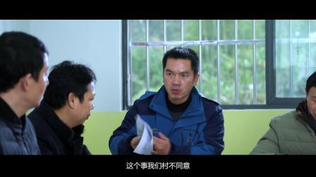 灵川各村第一书记宣传片