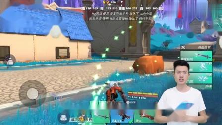 孤岛先锋:网易全新吃鸡手游,魔法世界能用枪