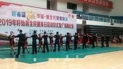 19.8.8号盱眙县政府,文化体育局广场舞比赛