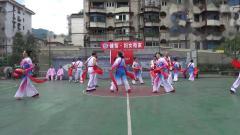 雅安市体育午蹈协会8月8日健身活动表演 (1)