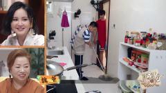 《做家务的男人》魏大勋综艺感是遗传的 魏爸爸