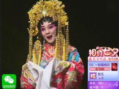 20190809新乐府步步高音乐会直播粤剧部分(梁晓莹