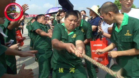 中国体育彩票杯2019年宜黄县第三届全民健身运动