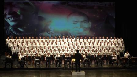我和我的祖国 合唱比赛 牡丹江市纪委监委