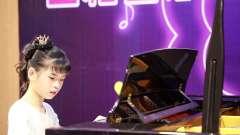 艺格音乐暑期钢琴沙龙3