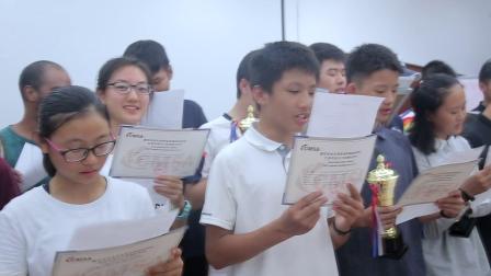国家体育总局青岛航海运动学校帆船夏令营 第四