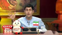 伊朗人羡慕嫉妒恨中国广场舞大妈,伊朗不允许