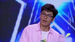 """中国达人秀 第六季  纯享版 """"东北省""""手游原画"""