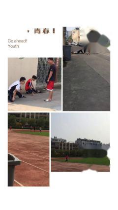 2019体育训练
