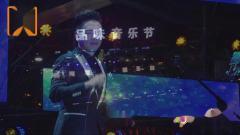 歌曲《我如此爱你》歌手-郑烜 品味衢州公益音乐