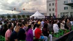 现代北镇~葡萄音乐会(2019.8.17)