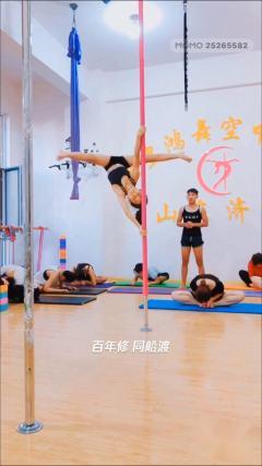 舞蹈培训学校专业钢管舞教练班培训学校山东济