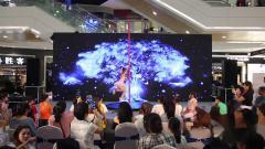 扬州九域舞蹈五周年汇演,少儿钢管舞《让我们
