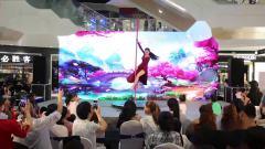 扬州九域舞蹈五周年汇演,钢管舞《大鱼》