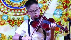 小提琴独奏《新春乐》(江油大地琴行2019夏季音