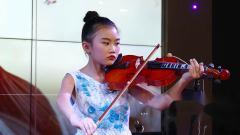 器乐合奏《送别》(江油大地琴行2019夏季音乐会