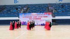 老年大学体育舞蹈展演【探戈】表演者:陈少平等