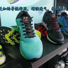 新款海尔斯中考体育专用跑步立定跳远鞋男女学