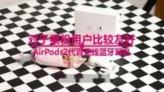 2019必看榜单——最热门的十大蓝牙耳机品牌大盘