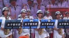 首届草坪音乐会祖国颂(该动版)