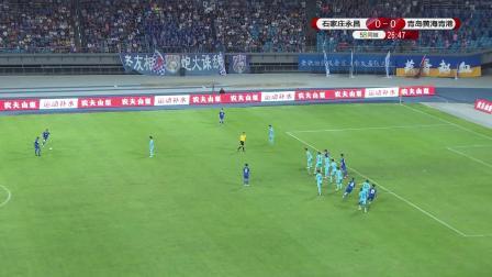 中甲集锦:穆里奇关键进球克莱奥伤退,永昌主场1比0力克黄海