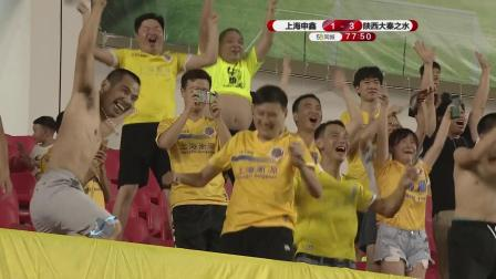 中甲集锦:奥斯卡双响杨贺世界波,陕西客场3比2险胜申鑫