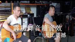 【湛江非常乐队】残疾音乐人宁柳老师音乐作品