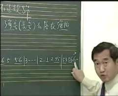 宋大叔教音乐(全集)__一_看谱学歌与基础乐理9