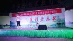 关庆珍查县寨牛录音乐会2019、8、18