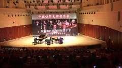 超凡实力,中国钢琴大师音乐会.蓝宝石三钢琴