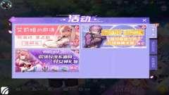 第01-05曲 3D日漫风音乐舞蹈手游-命运歌姬:AC