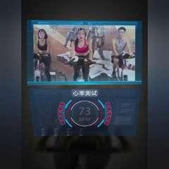 君晓天云健身车健身器材体育器械健身运动跑步