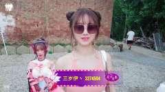 斗鱼-洪湖小肖_201907051831266993