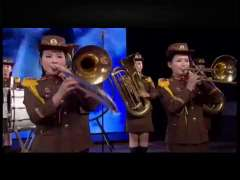 朝鲜现代音乐:人民的喜悦(内卫军女子军乐队