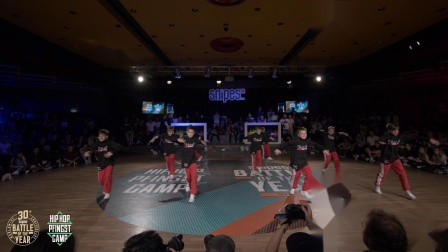 Hip Hop Pfingstcamp X *OTY CE 2019 少儿齐舞 KillJoys Crew