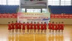 金寨县体育舞蹈协会   桂花公园舞队 舞曲:我相