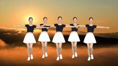 广场舞《Fly High》好听的音乐 动感步子舞~
