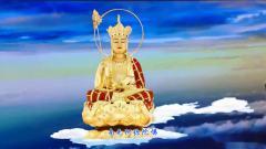 佛教音乐视频