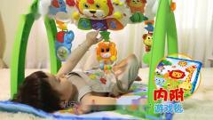 君晓天云五星婴儿健身架器男女孩宝宝音乐游戏