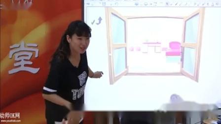 幼儿园中班美术活动:我爱我家 课件PPT找,幼师,OK,网,,