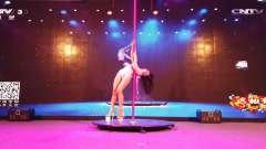邹文舞蹈全国连锁 东门商业演出 欧美可爱钢管舞