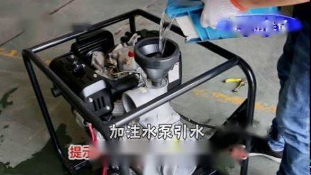 上海东明大流量4寸小型柴油抽水泵四寸抽水机 DMD40E操作视频教程