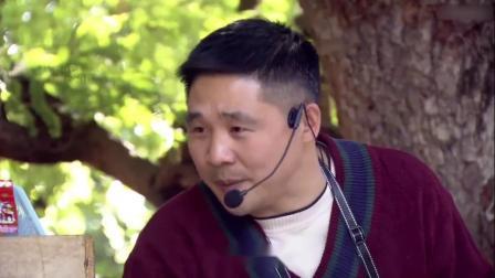 重返大福村:爆笑剧:村头来个骗子,结果小屁