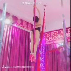 香港星秀钢管舞视频,186*80098100