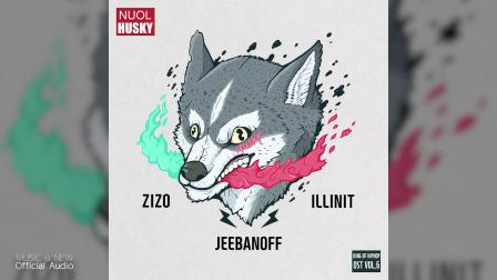 [Audio] NUOL(뉴올) - Husky [KING OF HIP HOP 嘻哈王纳斯路