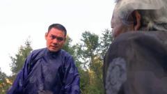 大版合皇创富彩图六点半:热血青年学成醉拳,下山殴打八旬