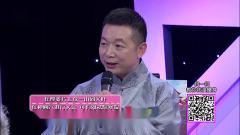 北京老爷们的皇室祛湿秘宝 美丽新风尚 20190909